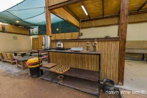 shirat_kitchen-2