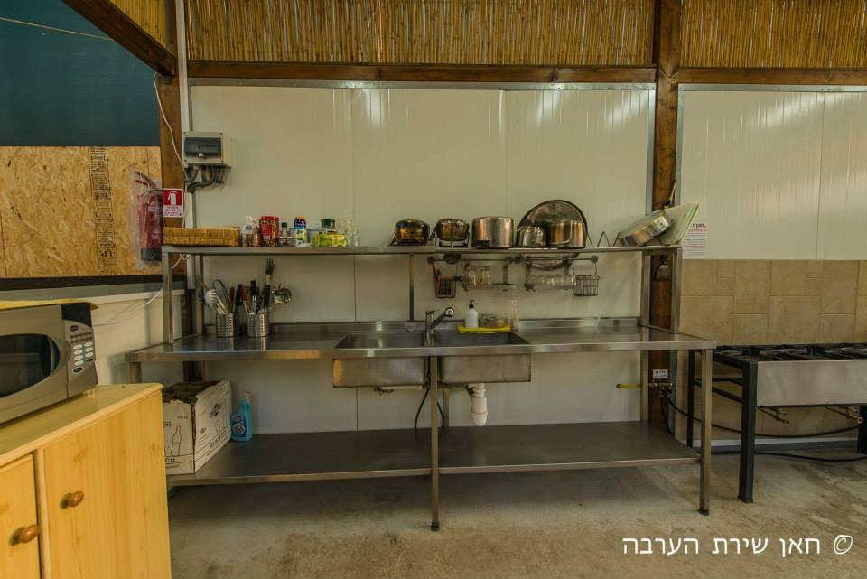 shirat_kitchen-3
