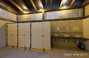 שירת הערבה - שירותים ומקלחות